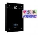 綠瓦 - 電熱水器 QR-200