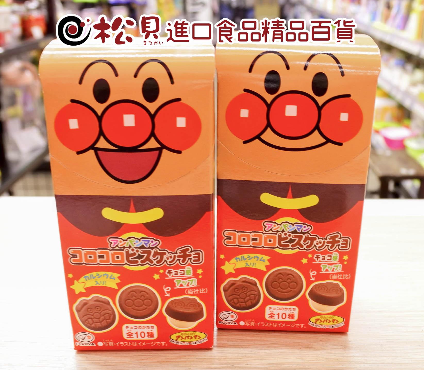 不二家麵包超人圓形餅巧克力34g.JPG