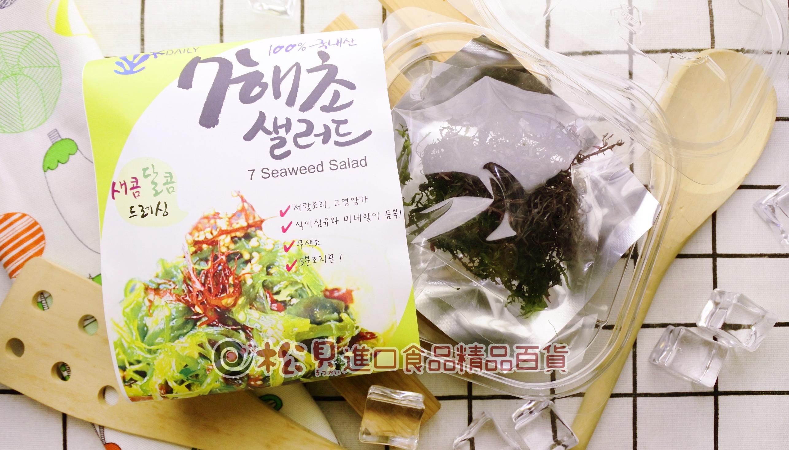 韓國海藻沙拉21g.JPG
