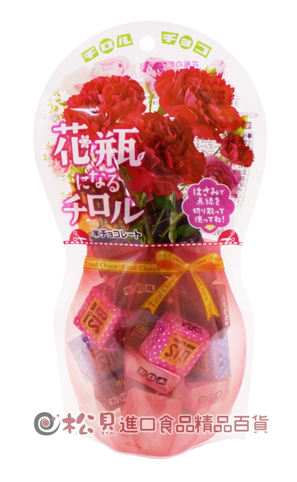 松尾花瓶造型巧克力114g【4902780023995】.jpg