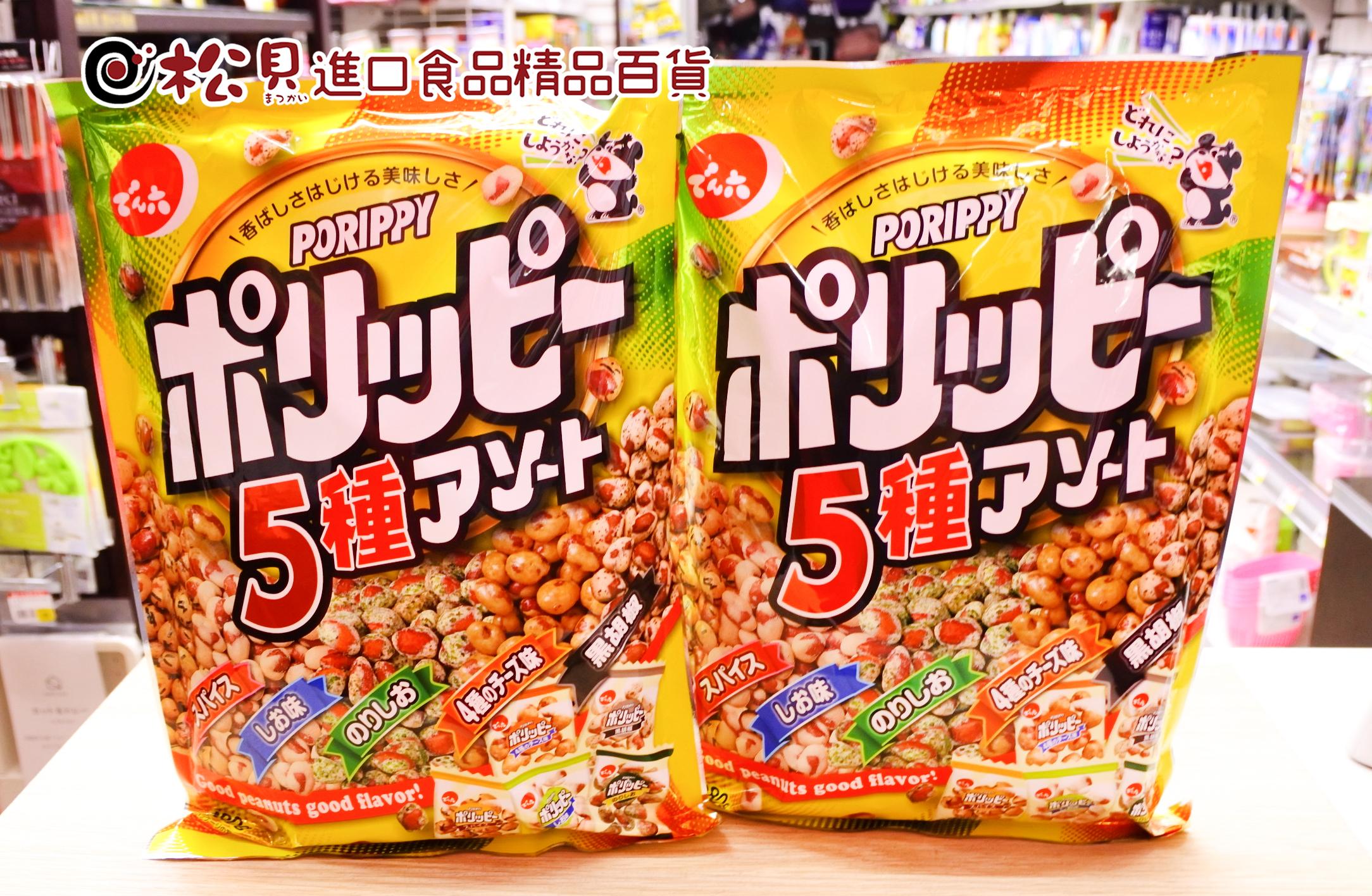 天六綜合豆果子180g.JPG