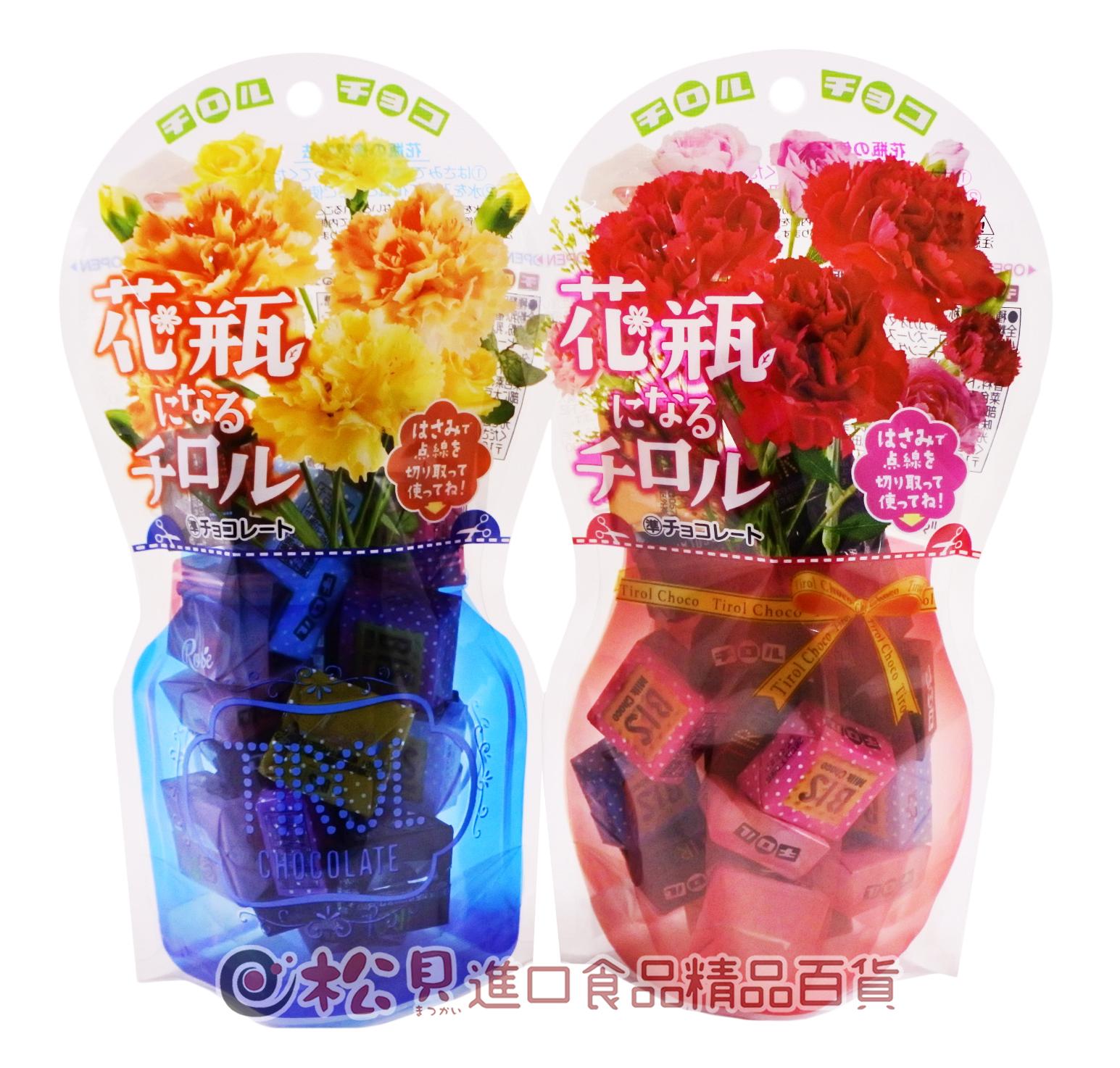 松尾花瓶造型巧克力114g1.jpg