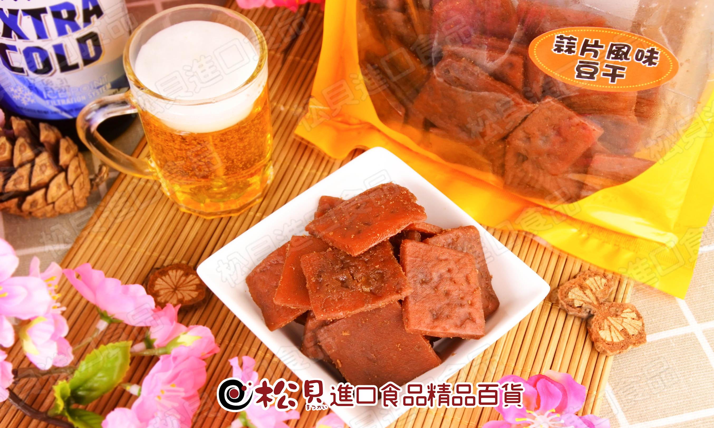 仲聯蒜片風味豆乾180g【4711520205764】.jpg