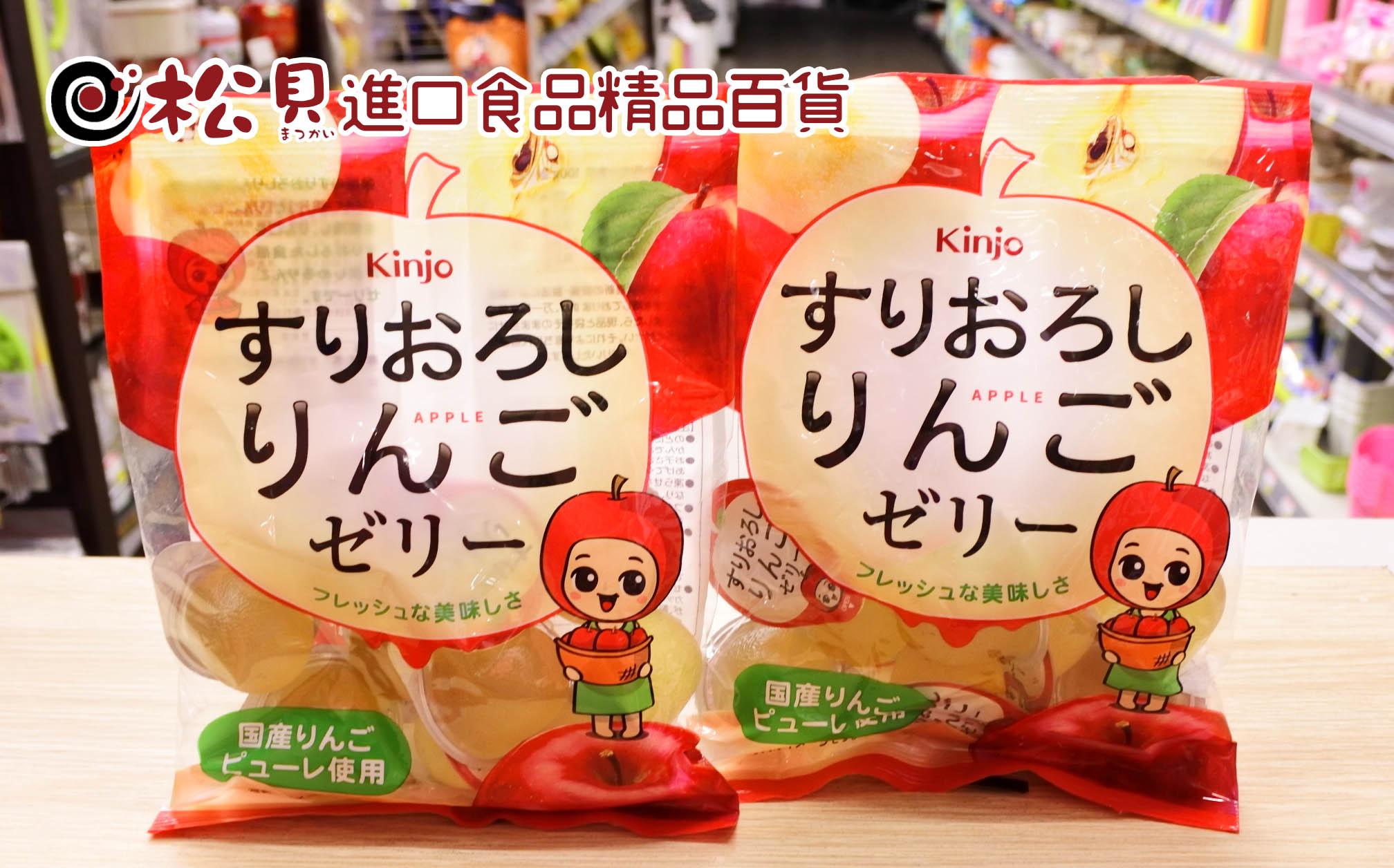 金城蘋果果凍160g.JPG