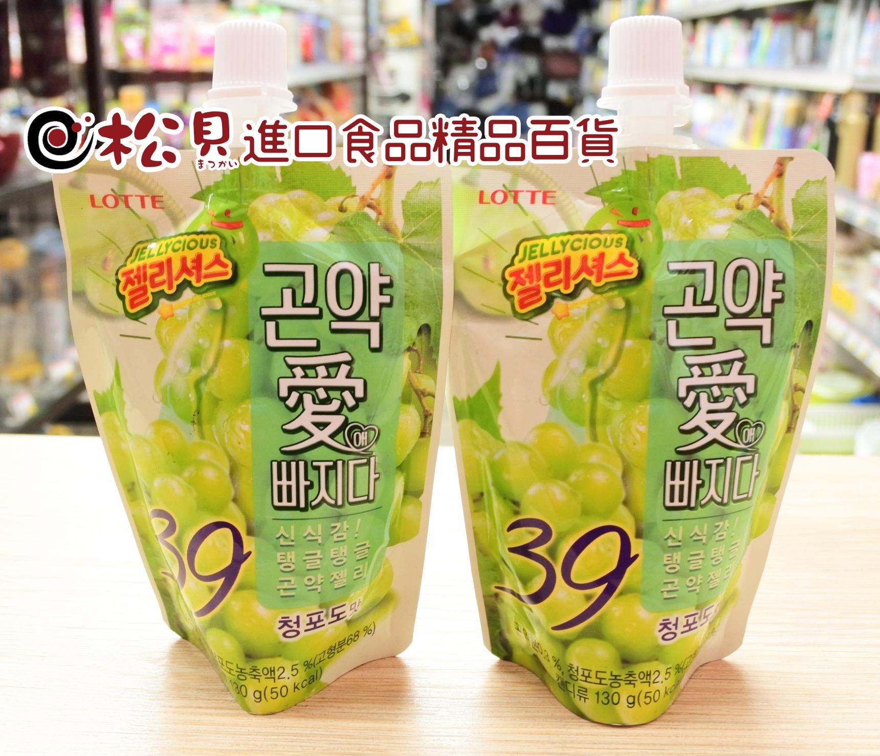 LOTTE白葡萄吸吸果凍130g.JPG
