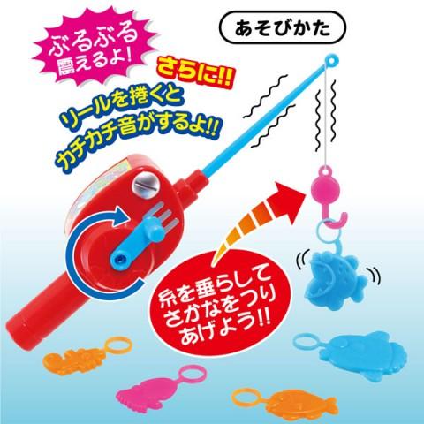 Heart日本釣魚玩具糖果4g.jpg