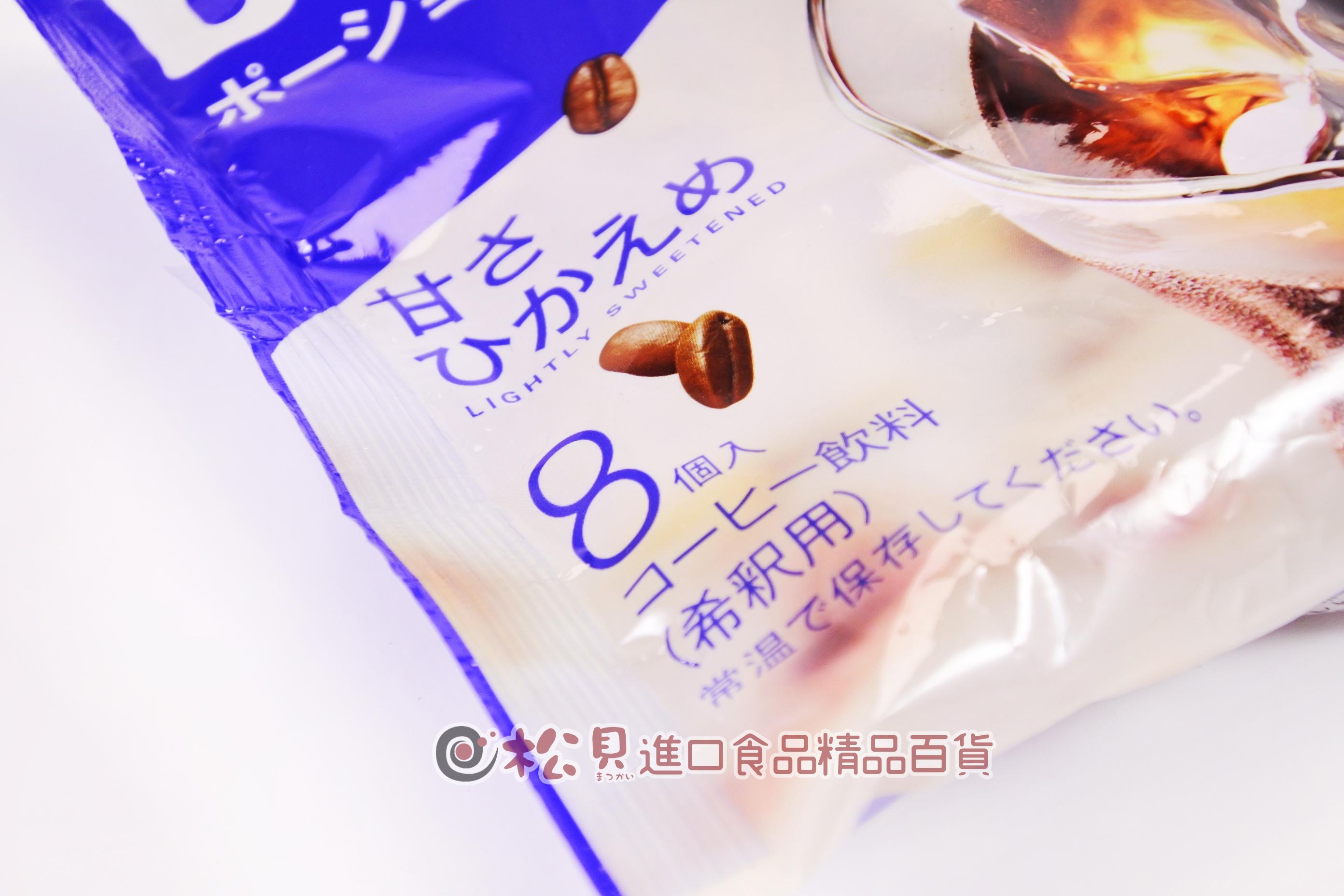 AGF Blendy咖啡球8入(微糖)144g.jpg