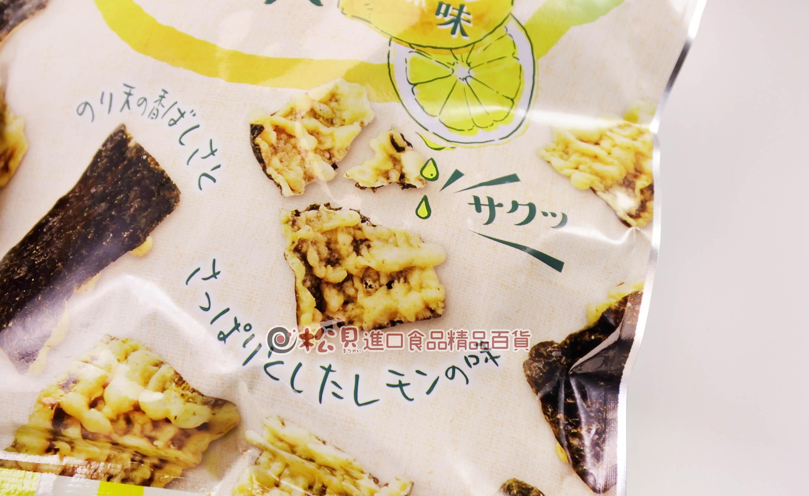 大口海苔天婦羅(檸檬)80g.jpg