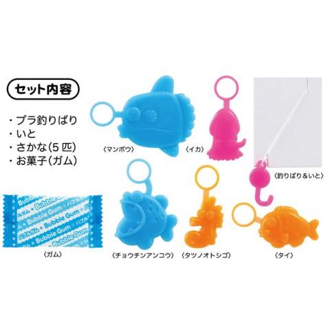 Heart日本釣魚玩具糖果4g2.jpg