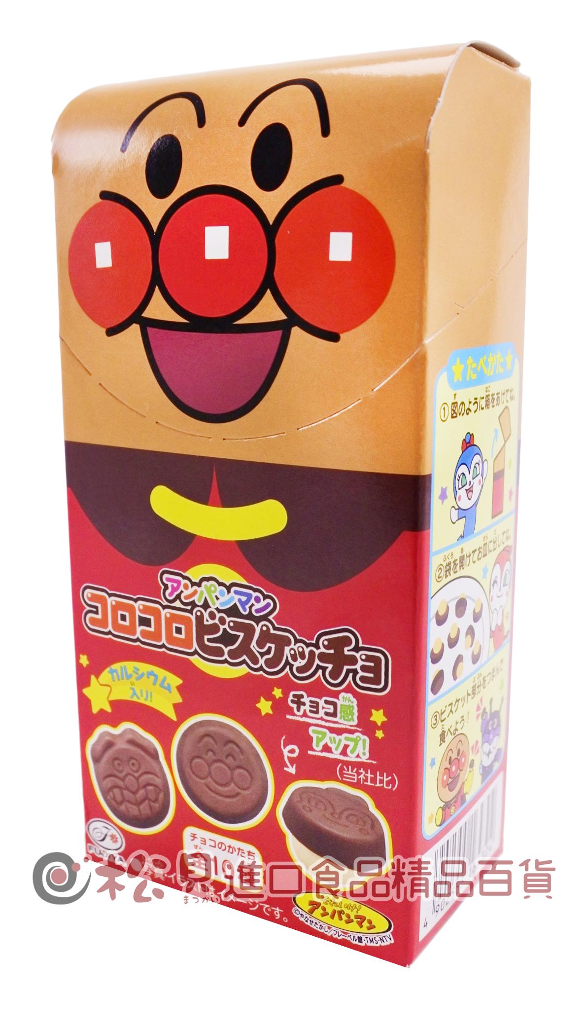 不二家麵包超人圓形餅巧克力34g【4902555164304】.jpg