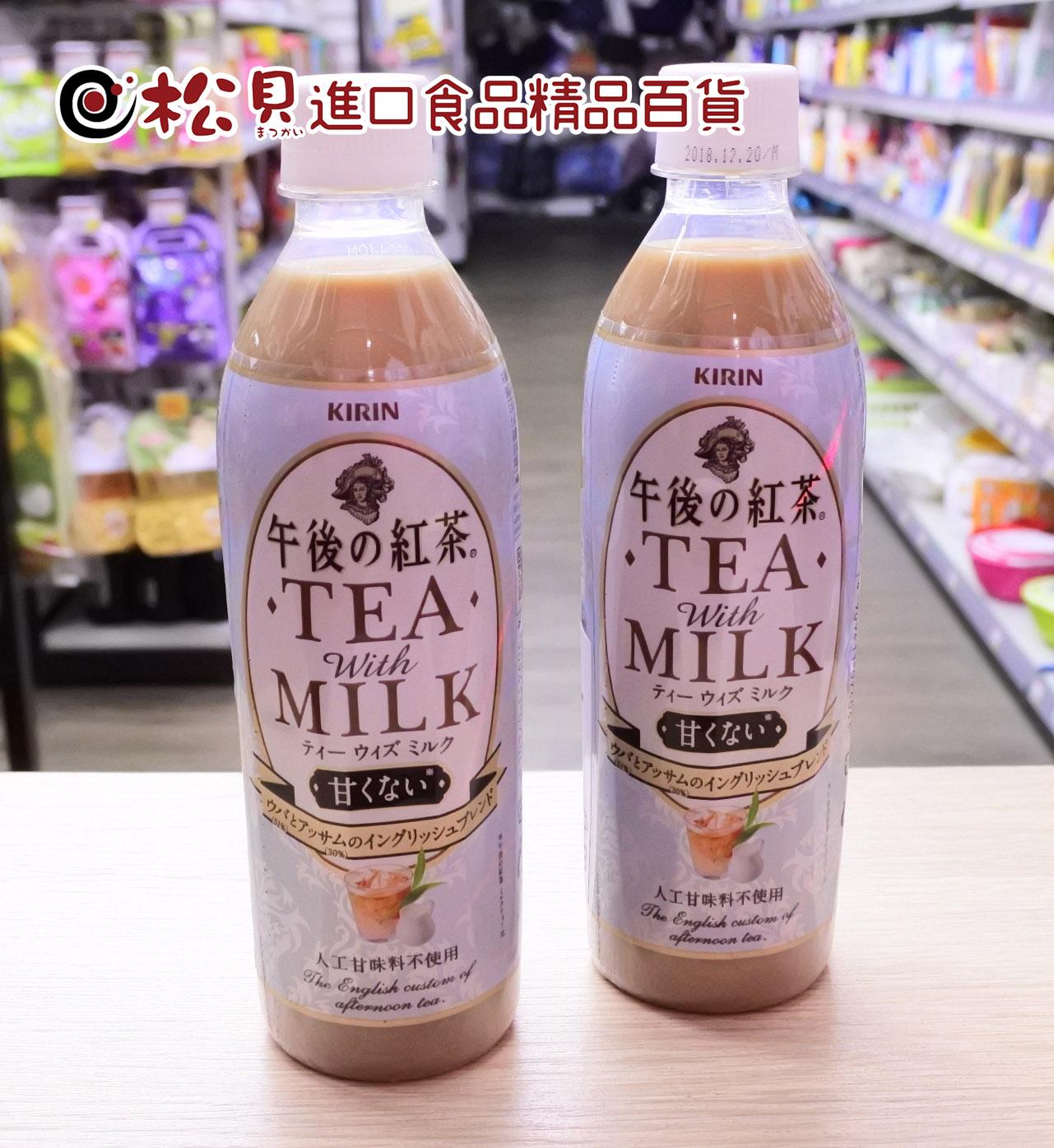 麒鱗午後微糖奶茶500ml.JPG