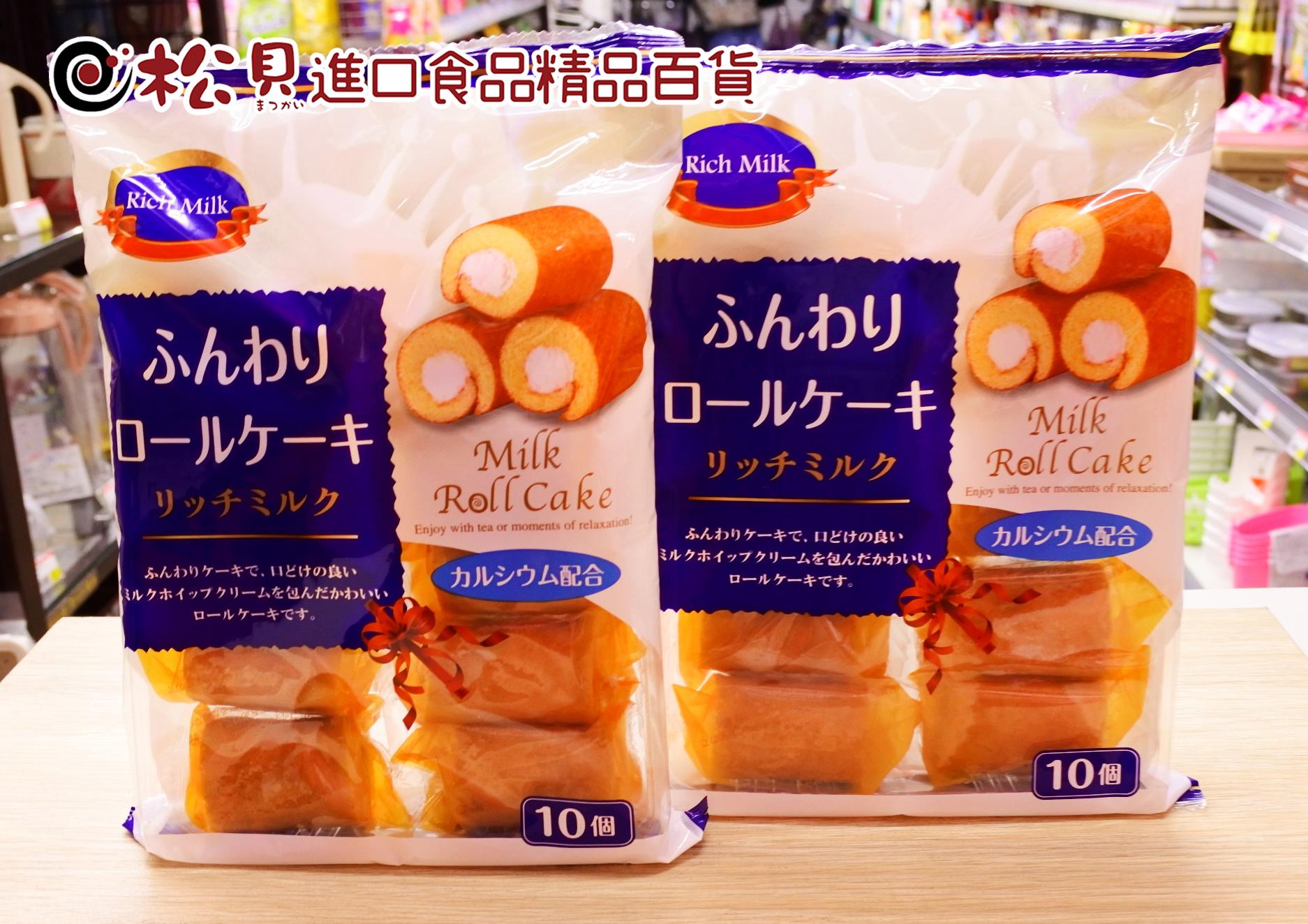 山內牛奶捲心蛋糕10入190g.JPG