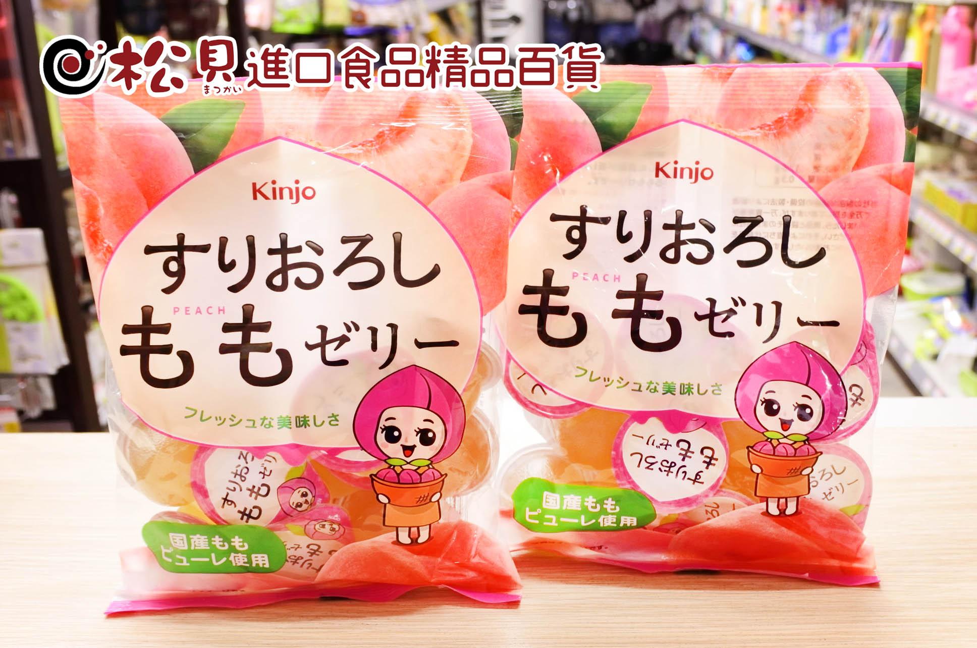 金城水蜜桃果凍160g.JPG