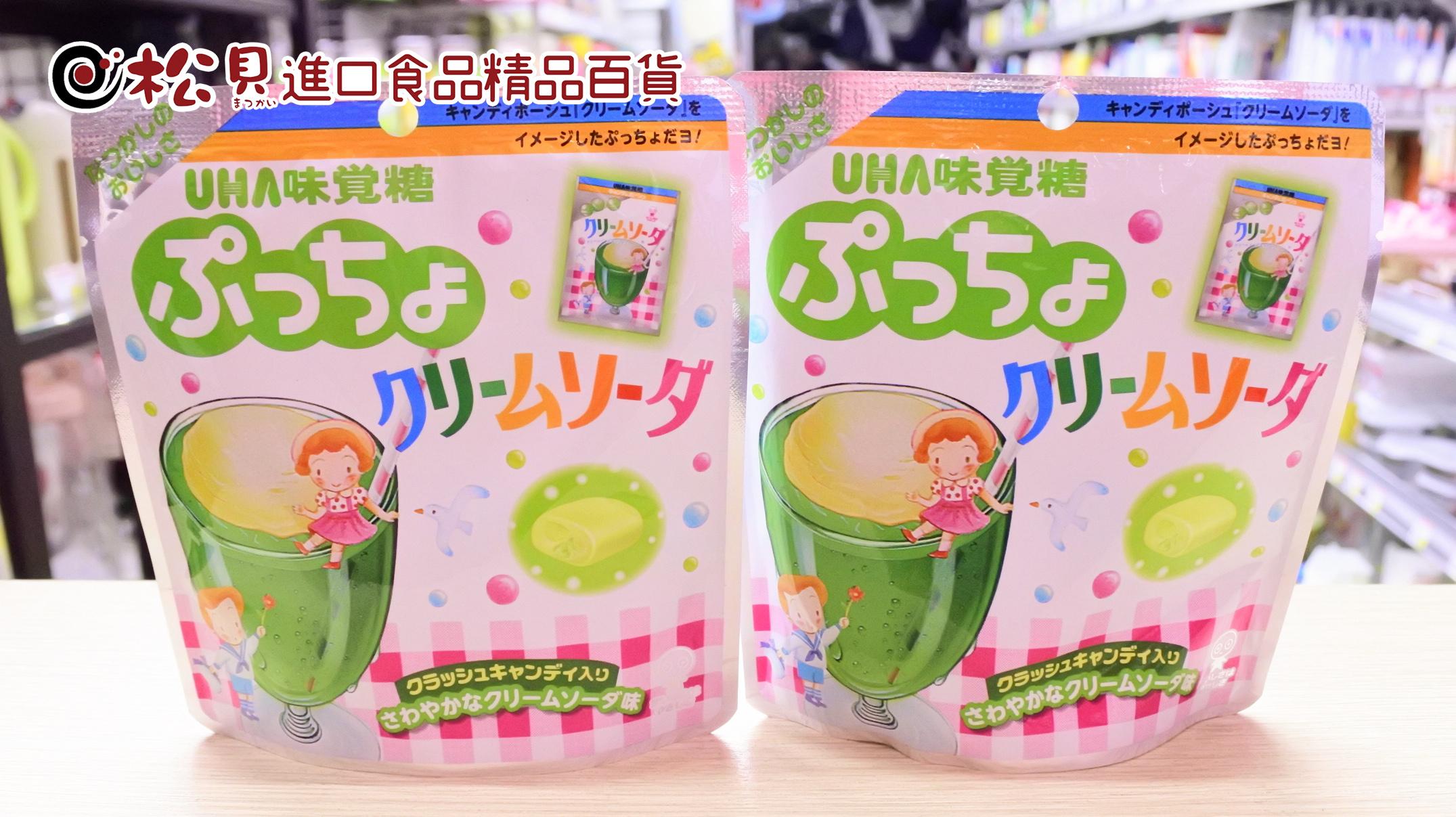 味覺噗啾奶油蘇打軟糖62g.JPG