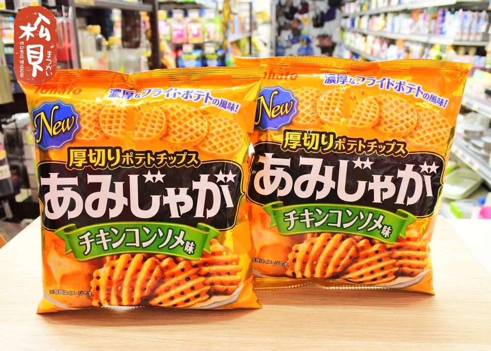 東鳩網狀洋芋片(雞湯味)60g.JPG