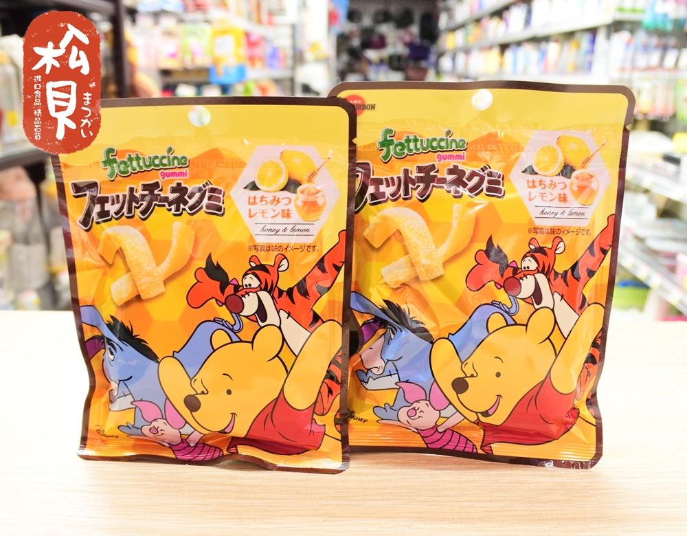 北日本維尼糖蜂蜜檸軟糖50g.JPG