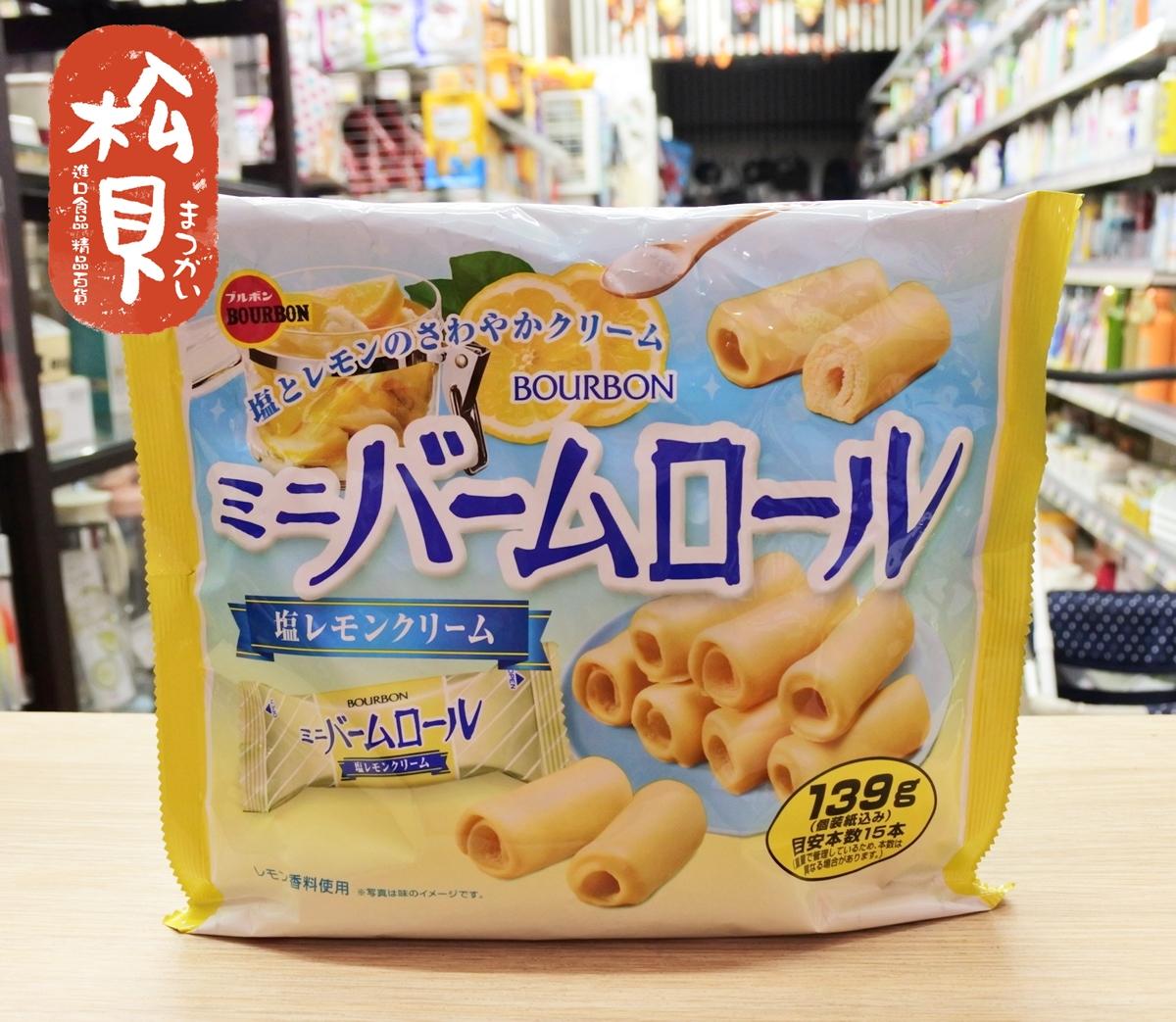 北日本迷你鹽檸檬蛋糕檸檬捲139g.JPG