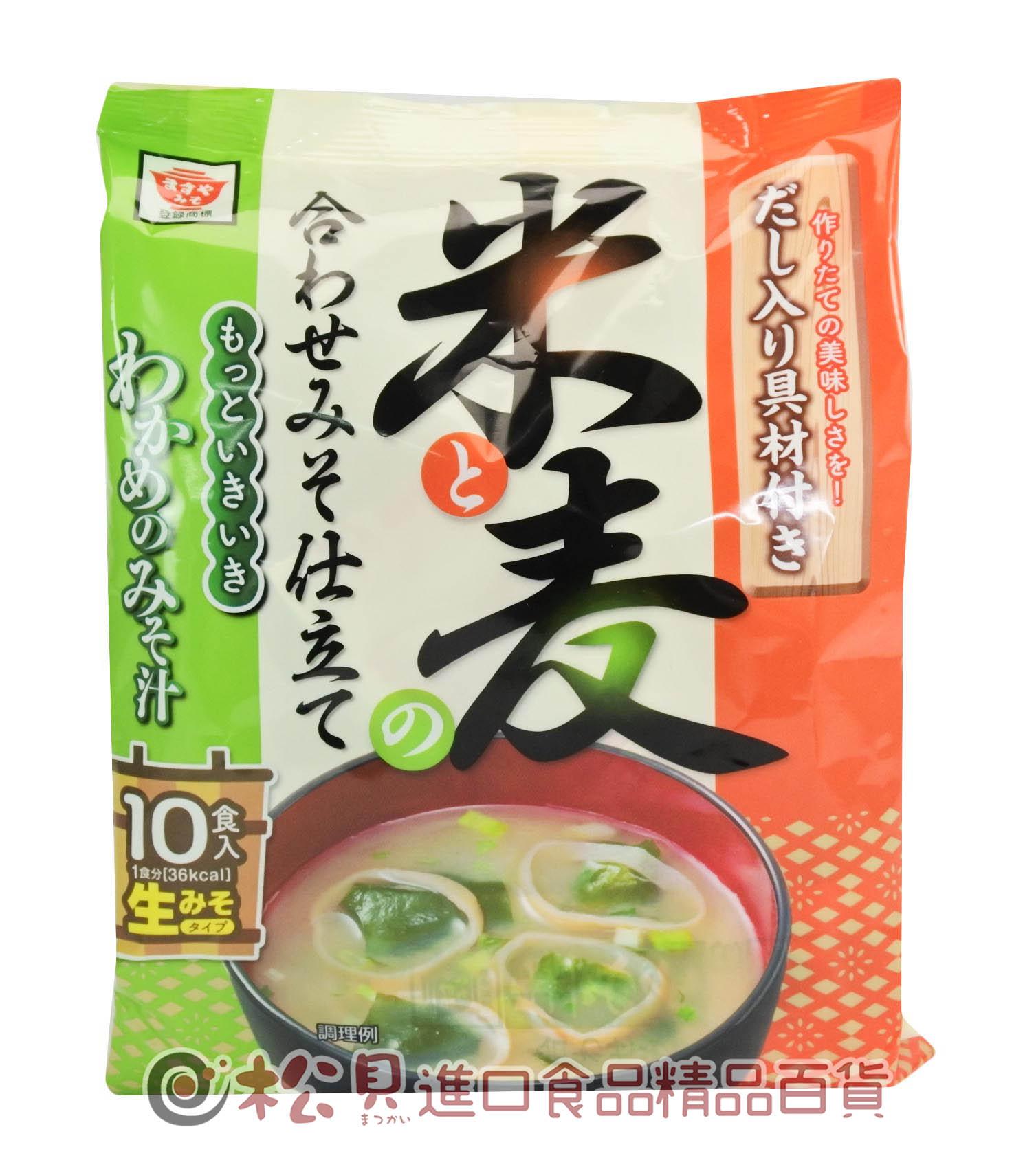 Masuya即席米麥味噌湯10食入204g【4902826274855】.jpg