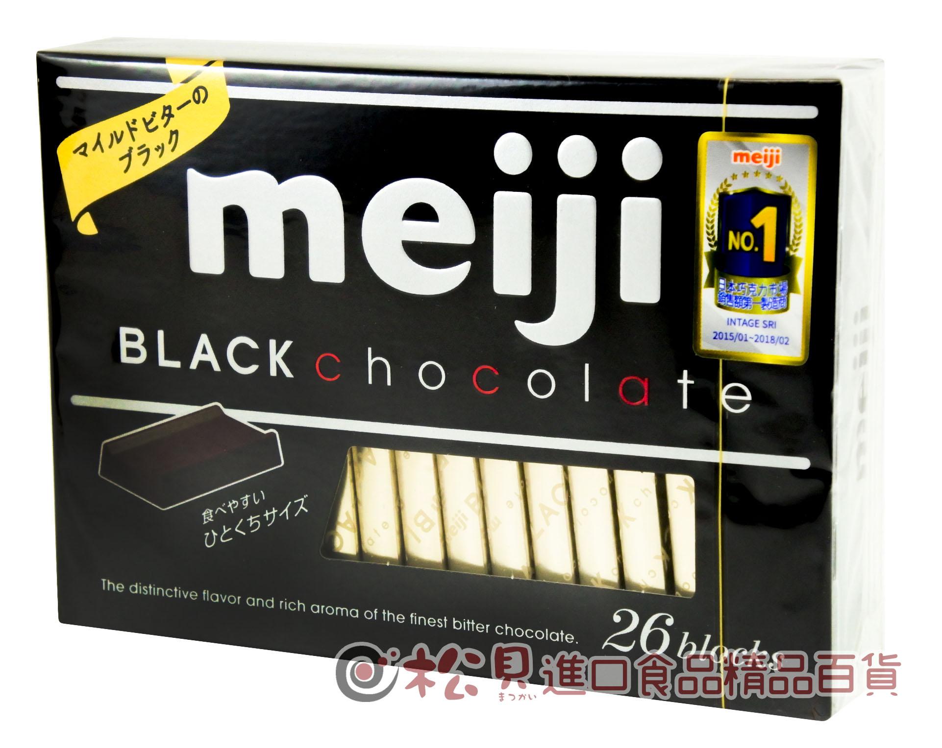 明治薄片黑巧克力26枚120g【4902777090337】.jpg
