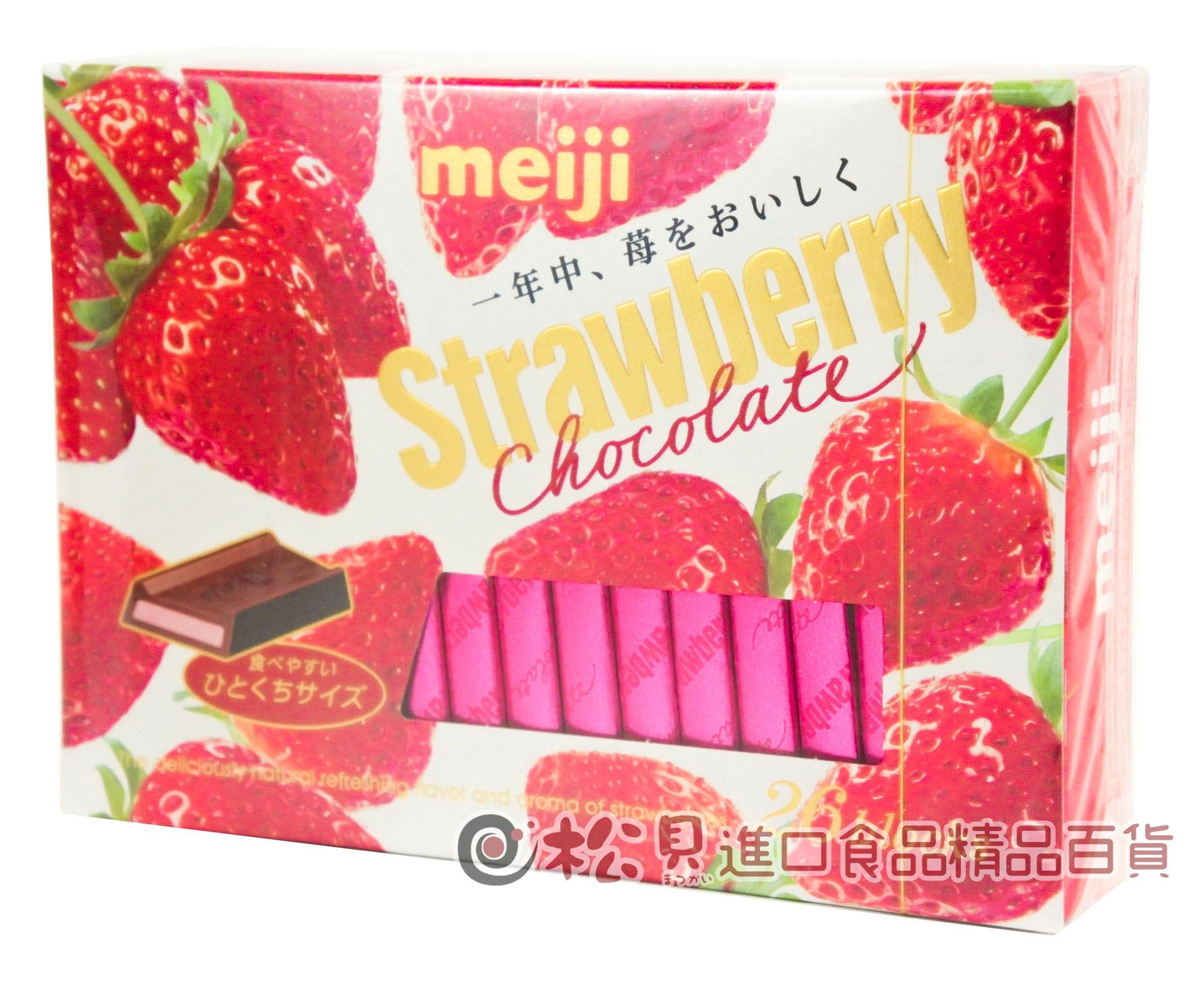 明治薄片草莓巧克力26枚120g【4902777026329】.jpg