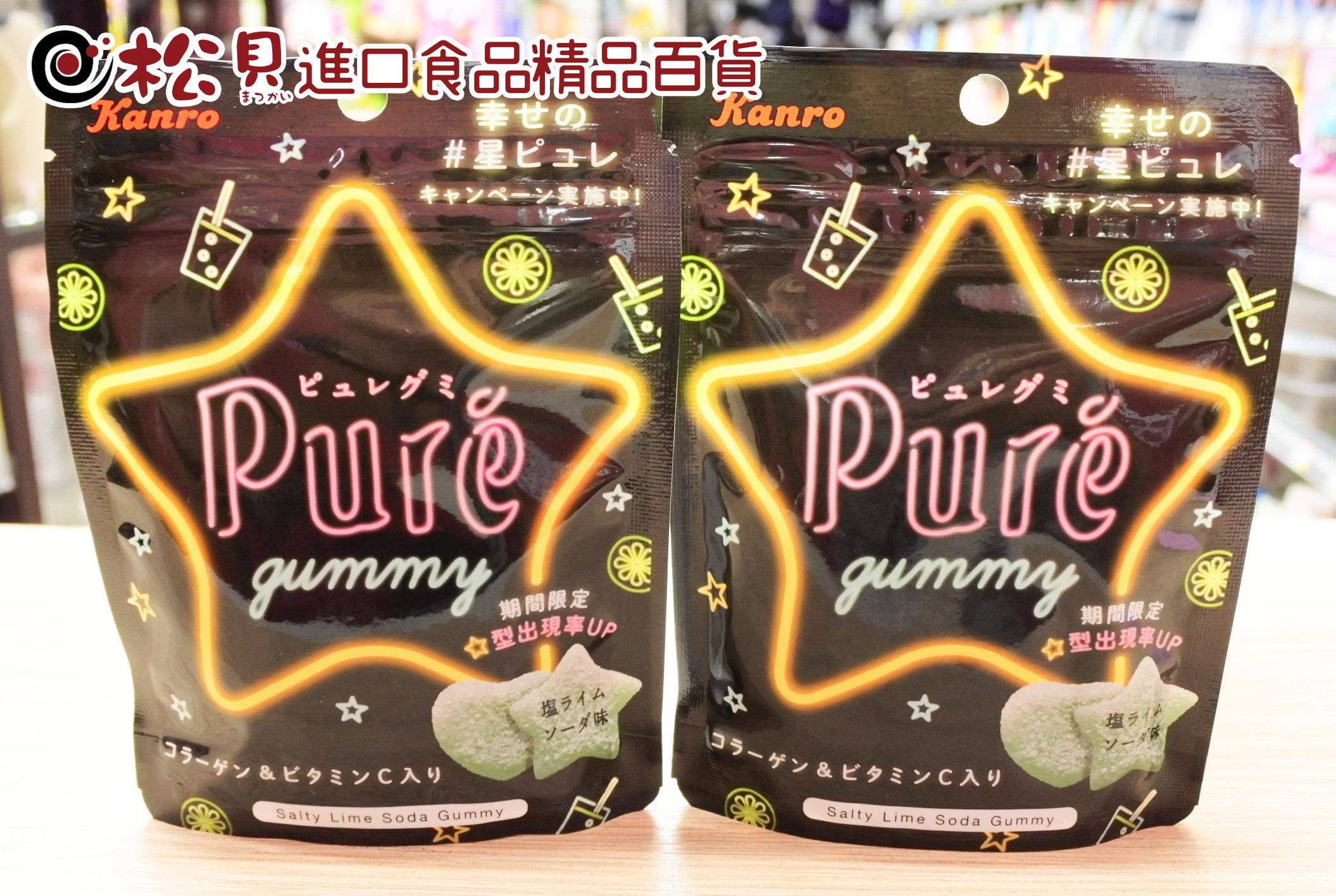 甘樂Pure蘇打鹽星星軟糖52g.JPG