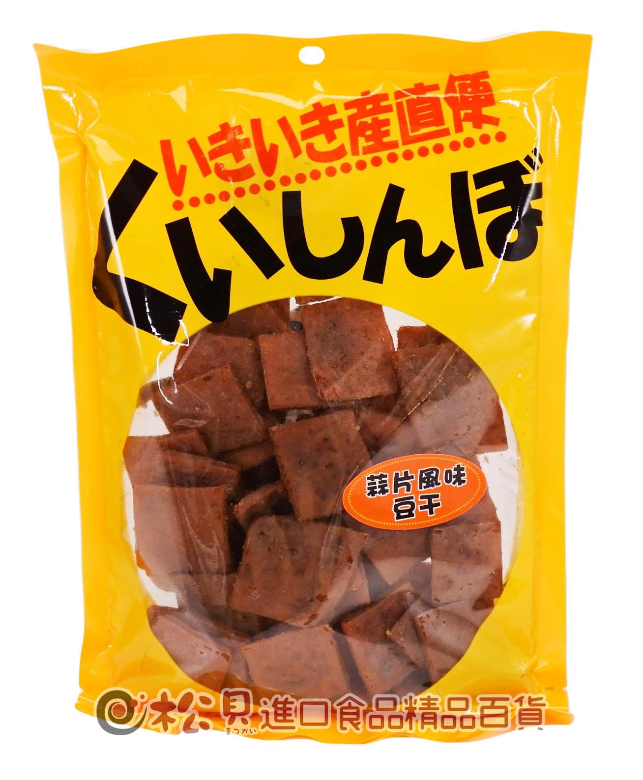 仲聯蒜片豆乾180g【4711520205764】.JPG