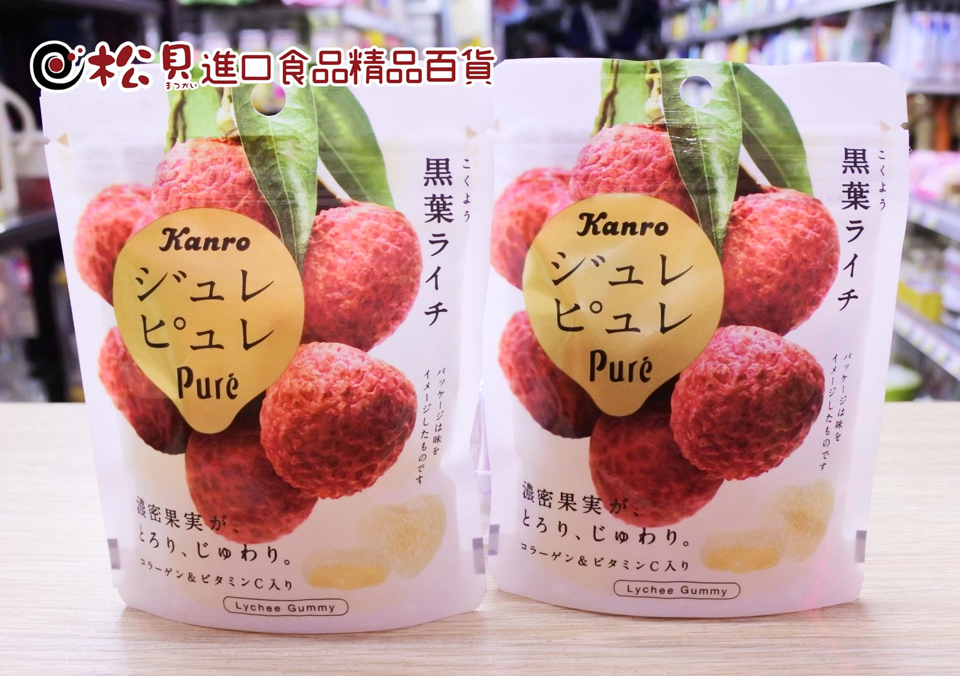 甘樂Pure荔枝夾心軟糖63g.JPG