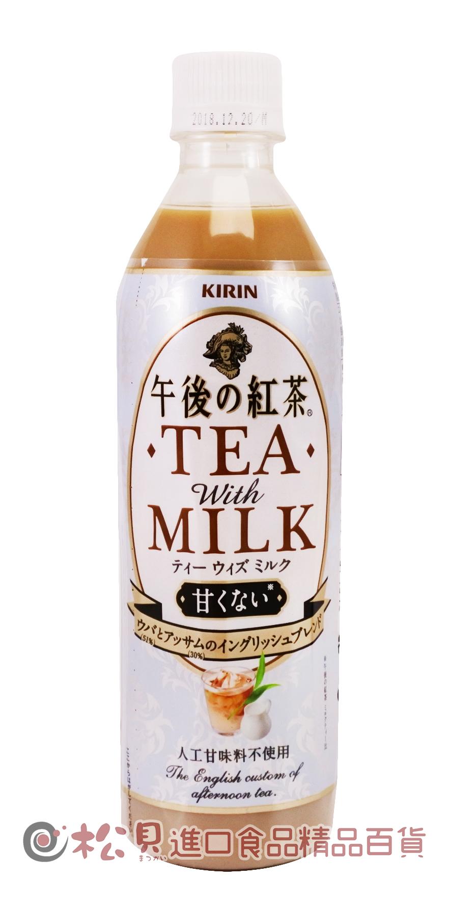 麒鱗午後微糖奶茶500ml【4909411074043】.jpg