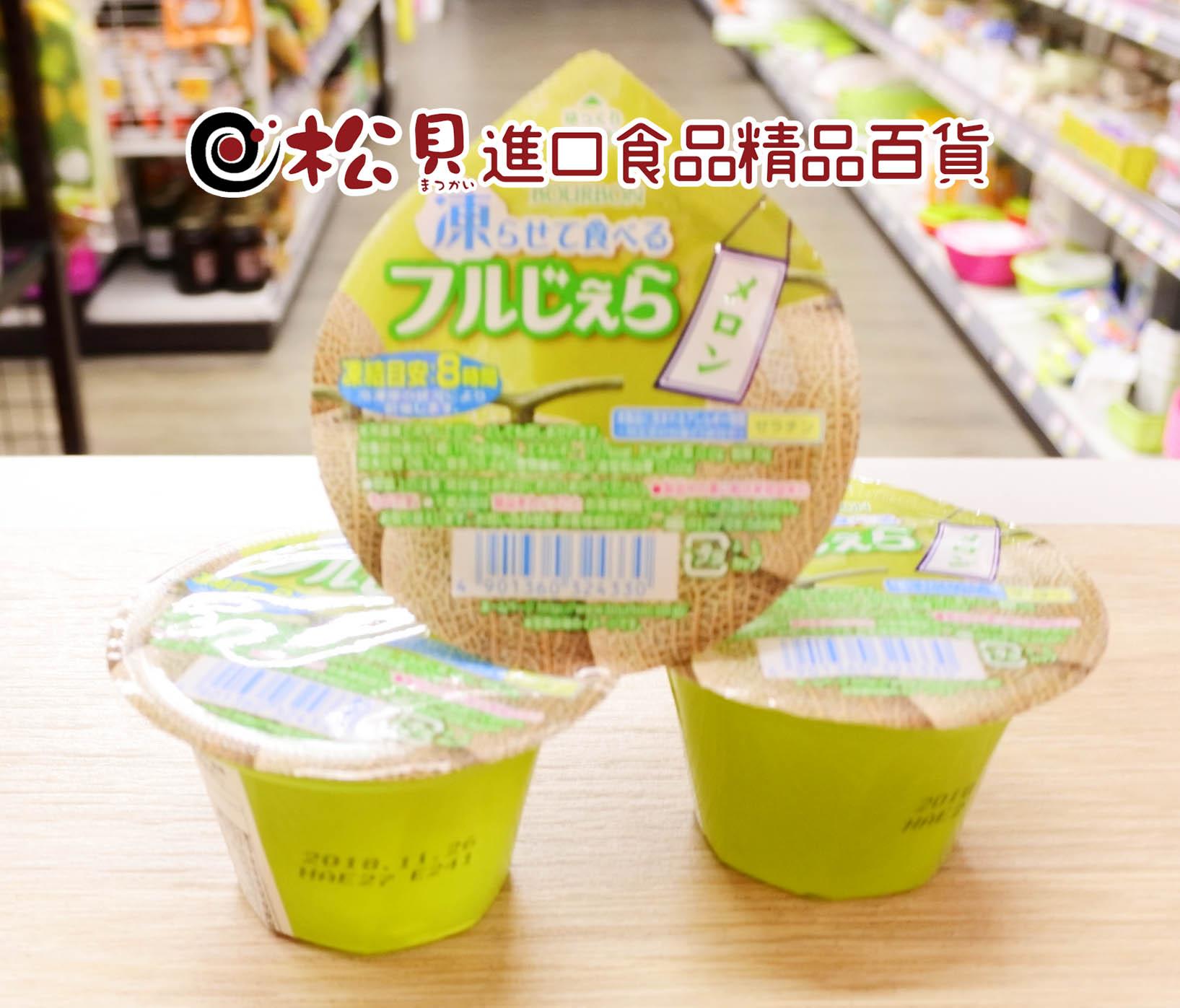 北日本哈蜜瓜小冰沙105g.JPG