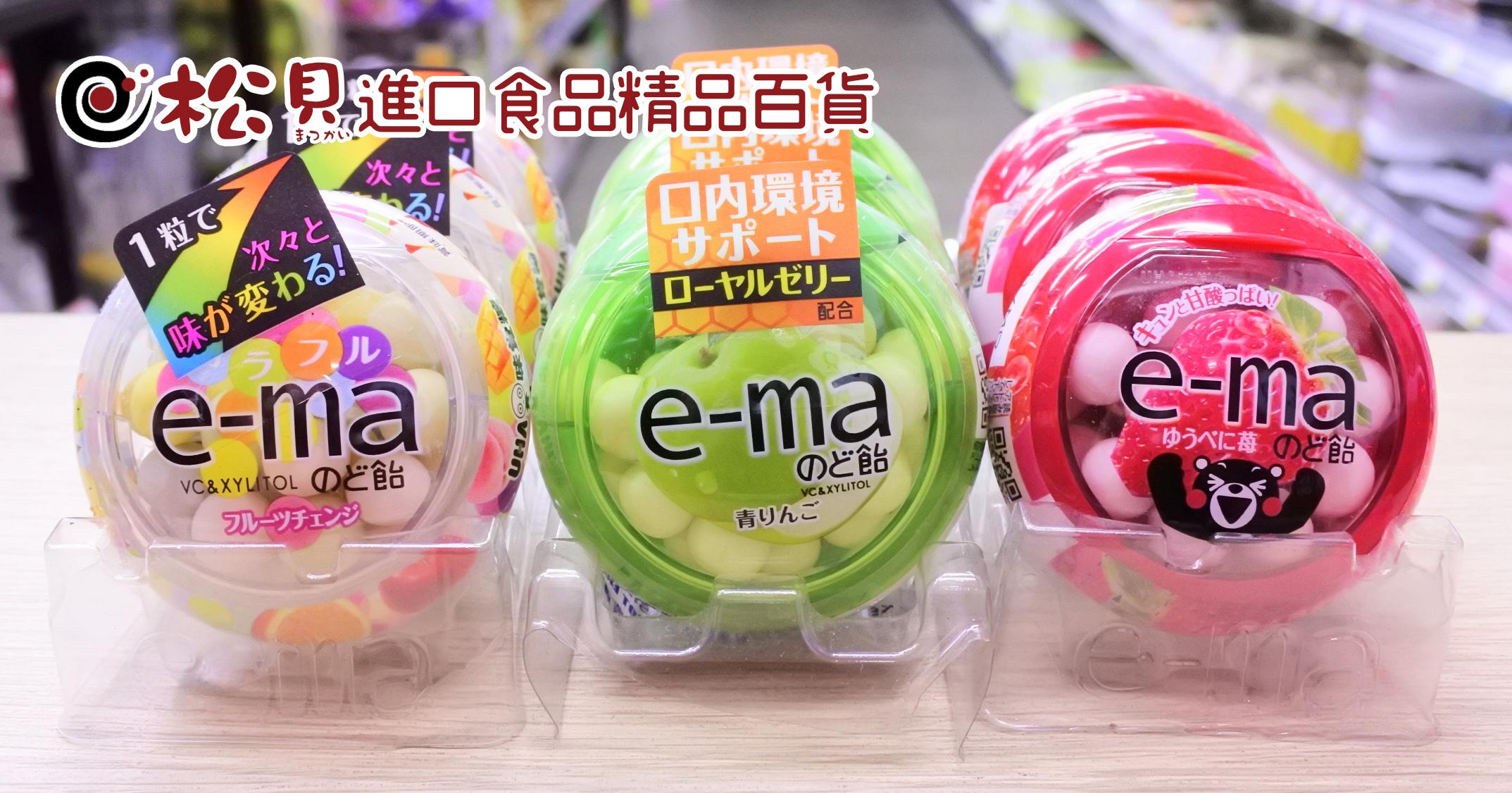 味覺e-ma青蘋果糖罐33g.JPG