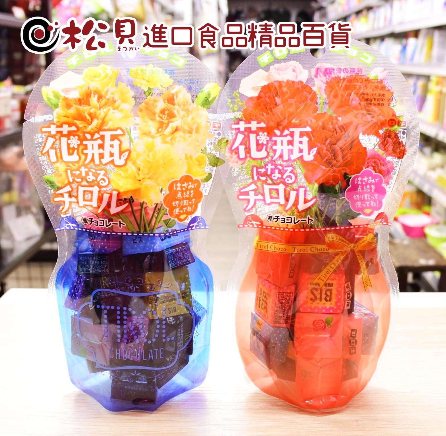 松尾花瓶造型巧克力114g2.JPG