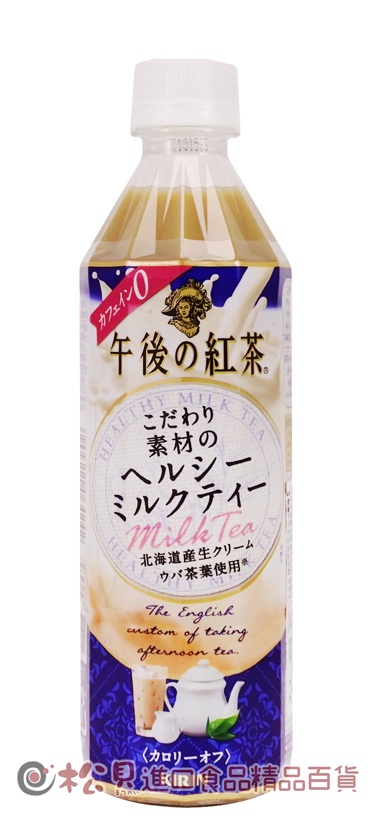 麒麟午後北海道奶茶500ml【4909411064242】.jpg