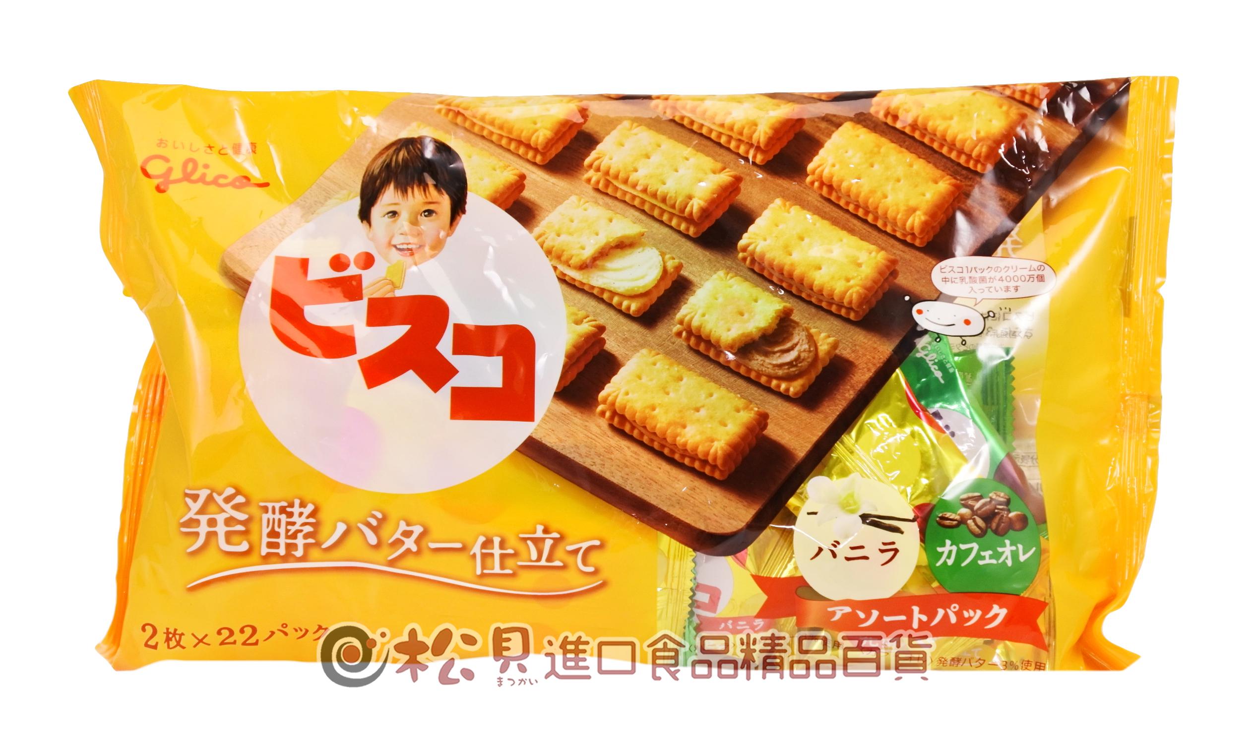 固力果嬰兒夾心餅(香草&咖啡)190g【4901005531048】.jpg