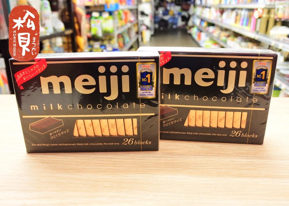 明治薄片牛奶巧克力26枚120g.JPG