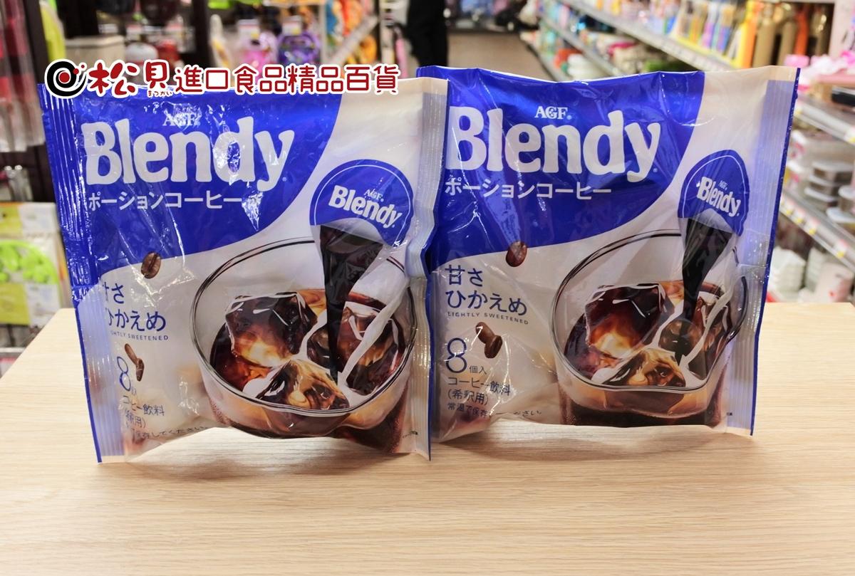 AGF Blendy咖啡球8入(微糖)144g1.JPG