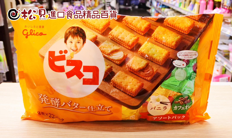 固力果嬰兒夾心餅(香草&咖啡)190g.JPG