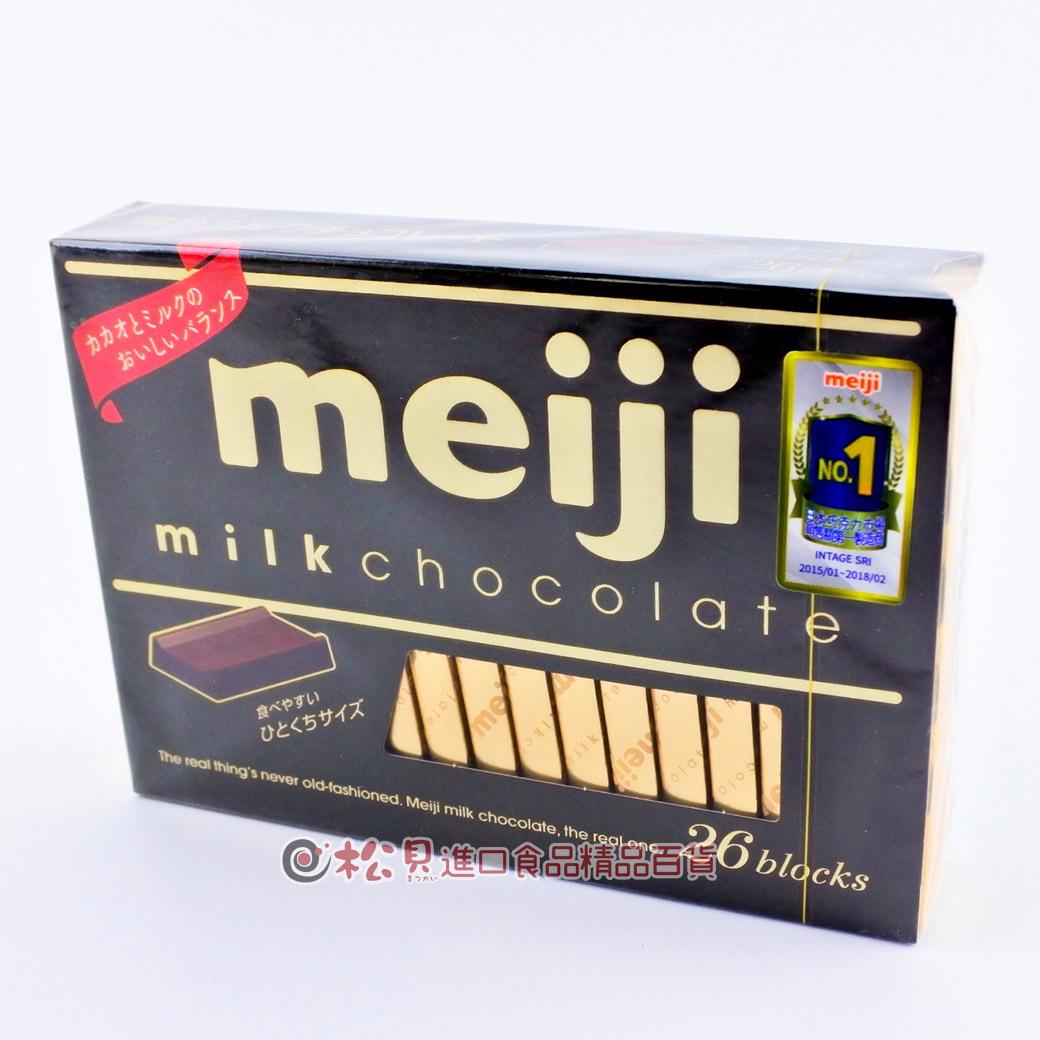 明治薄片牛奶巧克力26枚120g【4902777026107】.jpg