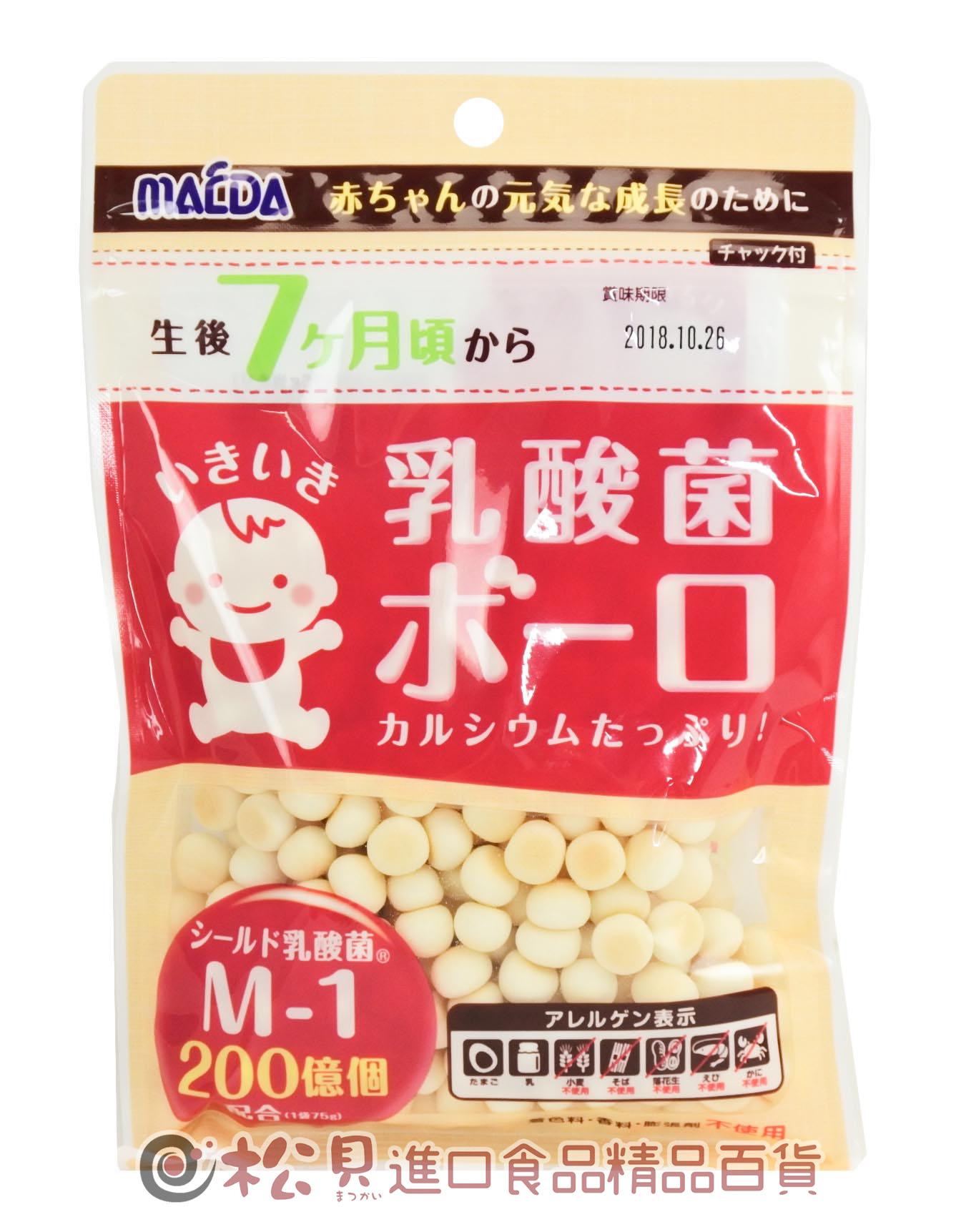 前田乳酸菌蛋酥75g【4901147307297】.jpg