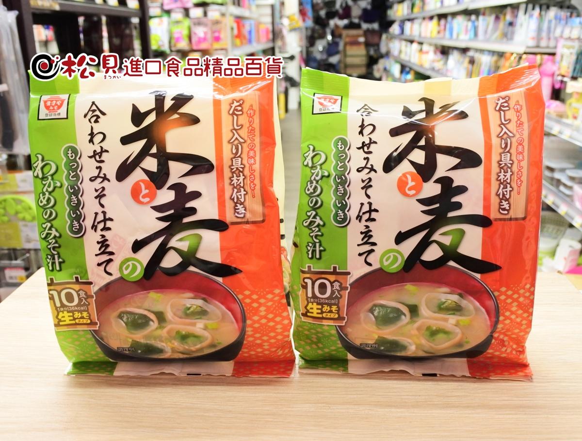 Masuya即席米麥味噌湯10食入204g.JPG