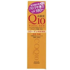 KOSE-Q10保濕乳液【4971710310986】