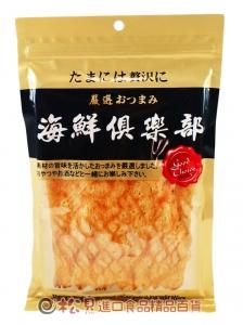 海鮮俱樂部炭燒魷魚片(台灣)150g【4711871583429】