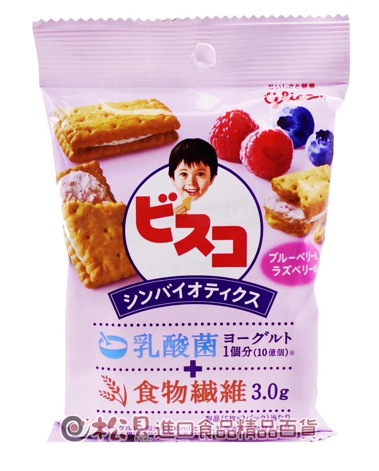 固力果乳酸菌夾心餅(莓果)45g【4901005531123】