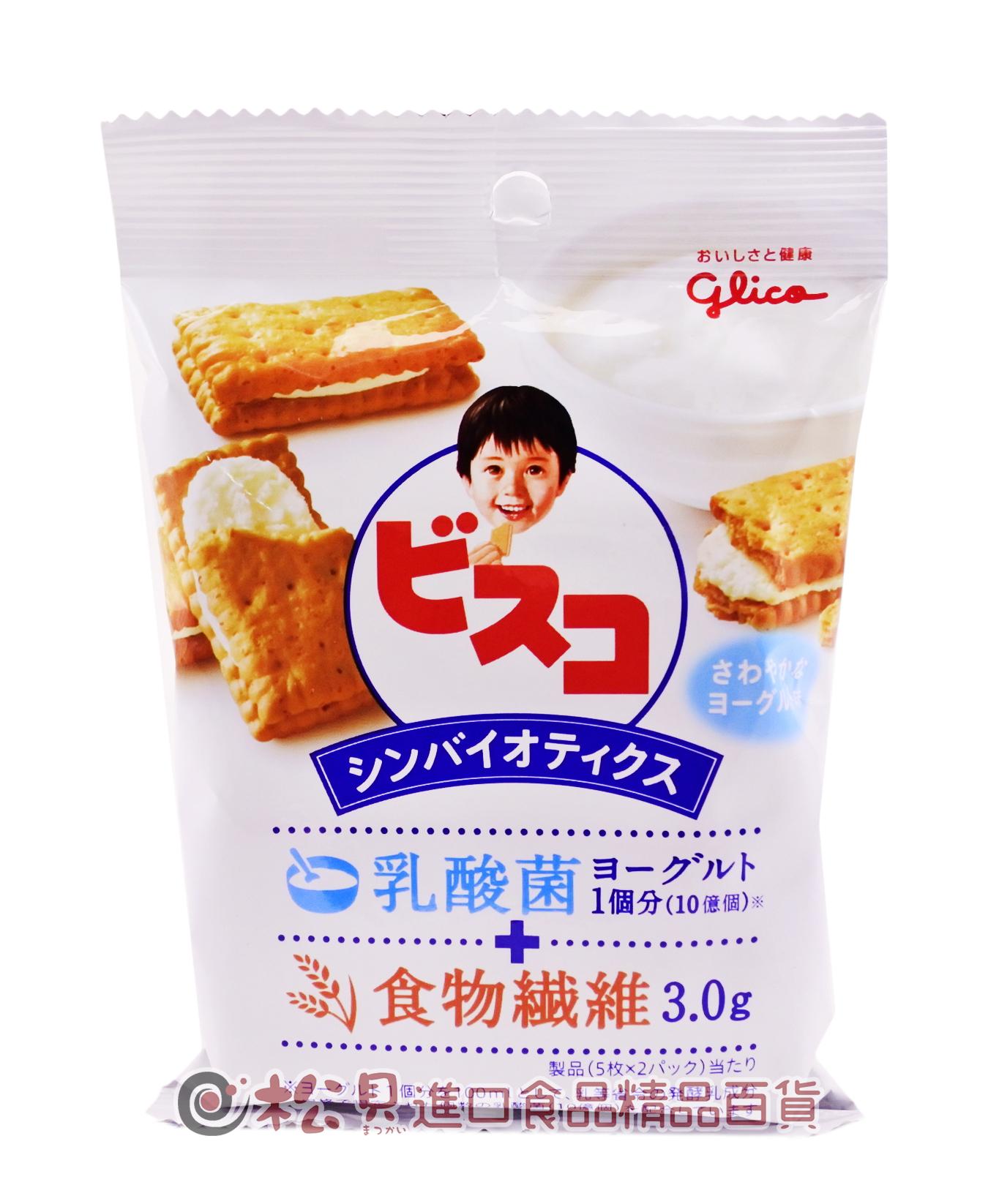 固力果乳酸菌夾心餅(優格)45g【4901005531116】