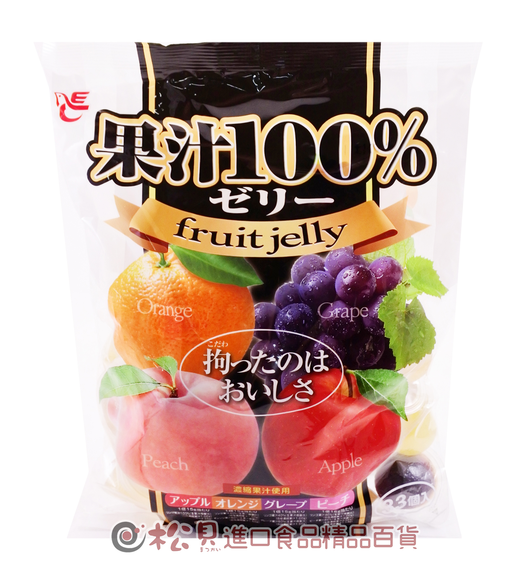 ACE果汁果凍33入495g【4970055141248】