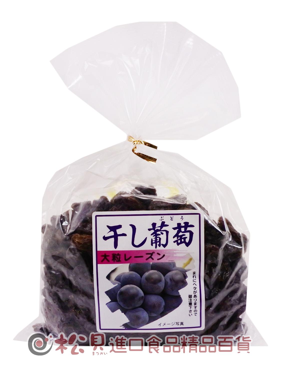 日本巨峰大粒葡萄乾430g【4984839200205】