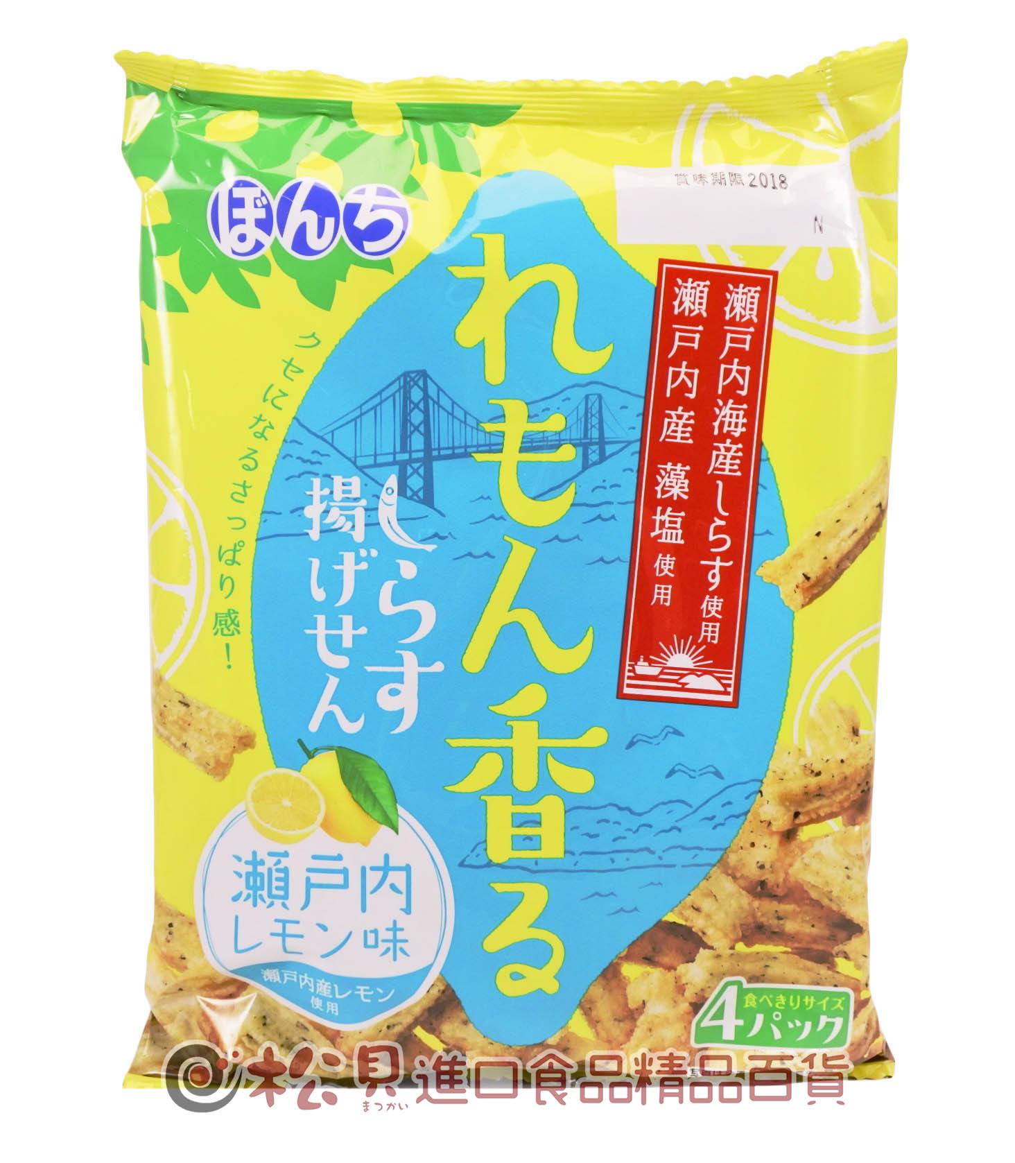 少爺檸檬小魚米果92g【4902450172046】