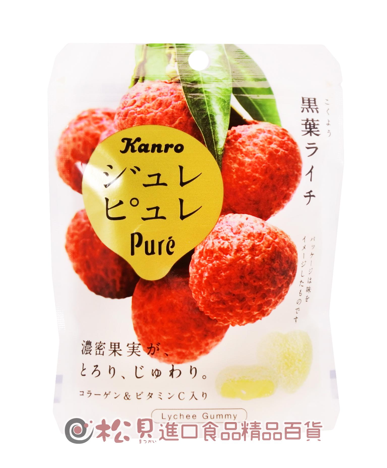 甘樂Pure荔枝夾心軟糖63g【4901351055786】