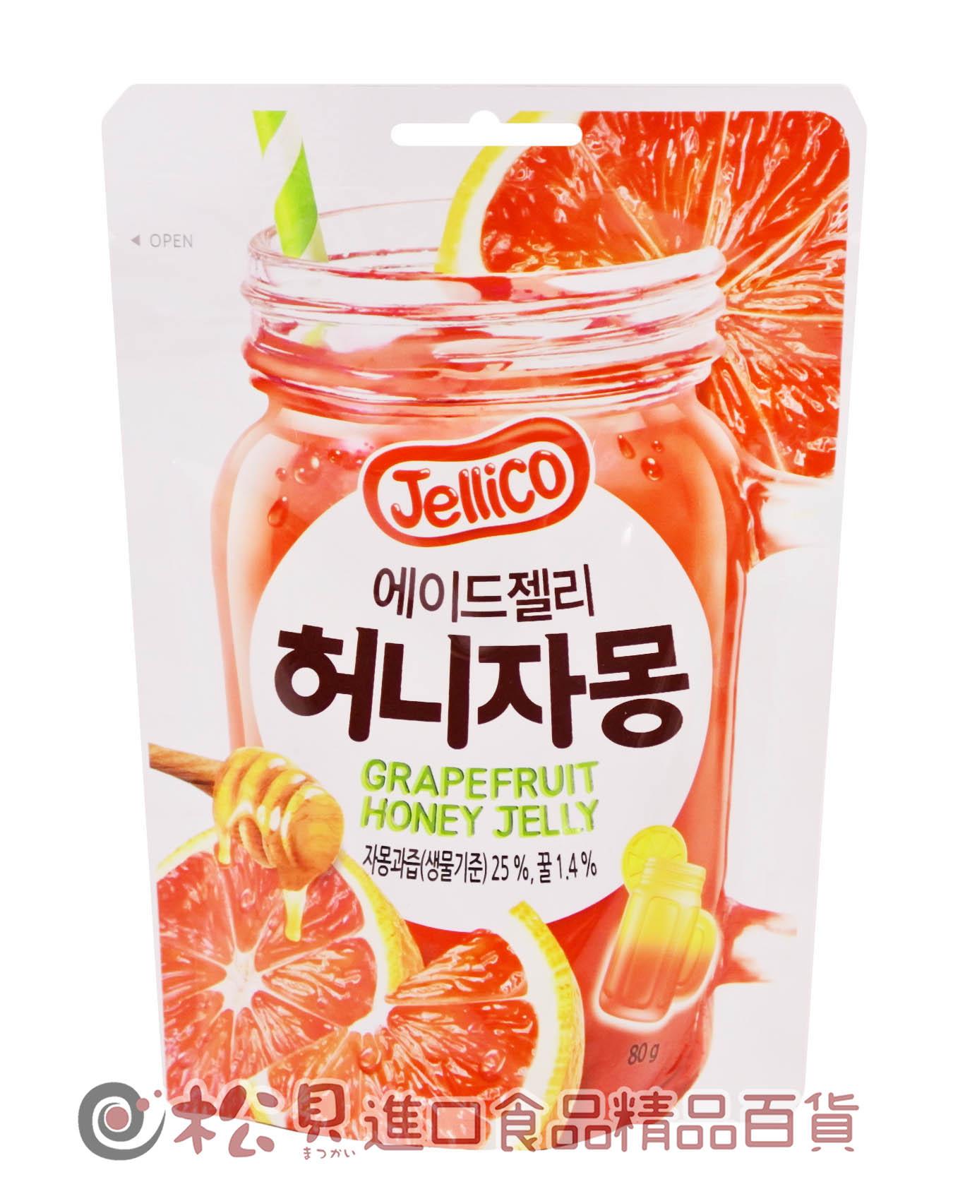 Jellico蜂蜜葡柚軟糖80g【8801204505146】