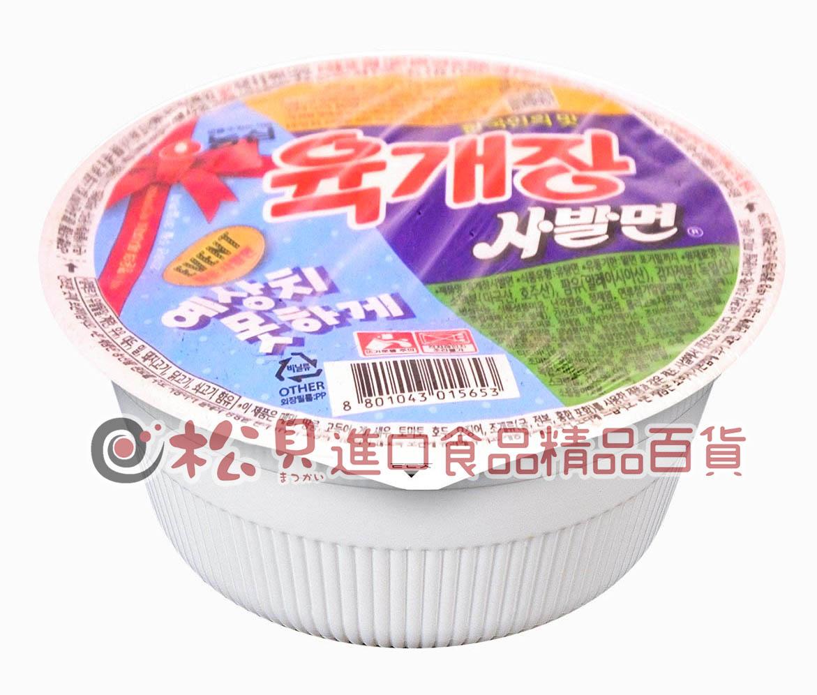 農心辣牛肉湯麵86g【8801043015653】