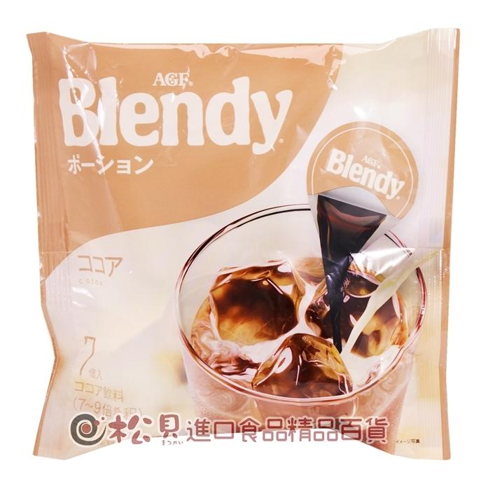AGF Blendy咖啡球8入(可可)147g【4901111377776】